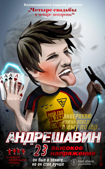 http://zhgun.ru/pics/crank.jpg